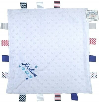Personalised Comforter and Blanket